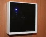 CPR50.10-E - Controllo Accessi RFID a muro Ethernet PoE