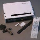ISC.LRU3000 – HP Long Range Reader RFID UHF EPC – 2 W