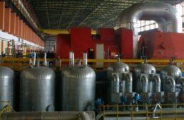 Manutenzione impianti con RFID – Case History ENEL Bulgaria